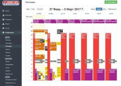 Planowanie zadań w kalendarzu
